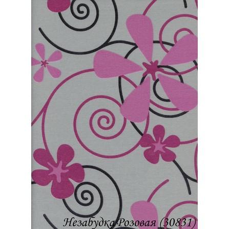 Незабудка 30831 Розовая