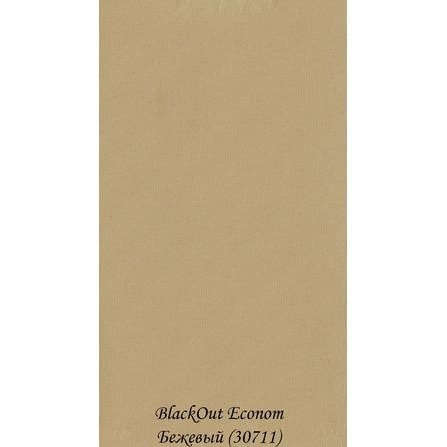 """Рулонні штори """"BlackOut Econom 3.07.11 Бежевий"""""""