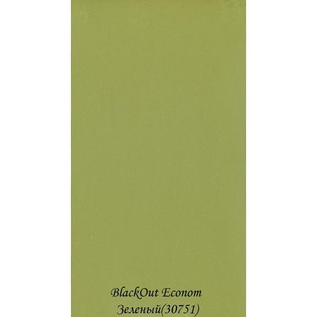 BlackOut Econom Зеленый