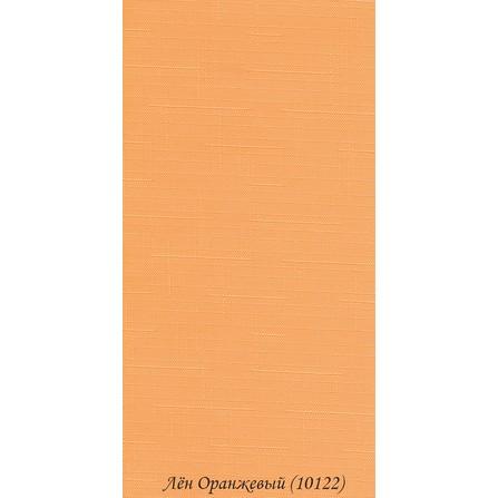 Лён 10122 Оранжевый