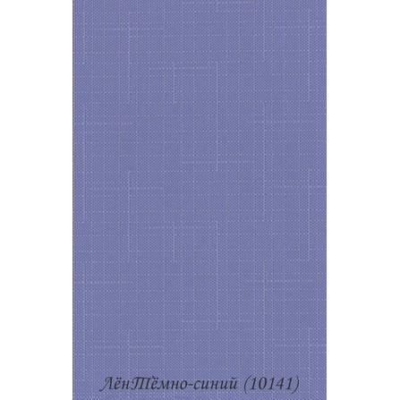 Лён 10141 Тёмно-Синий