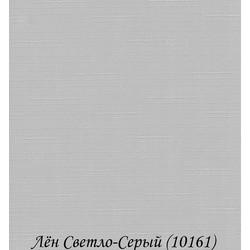 Рулонні Штори Льон 1.01.61 Світло-Сірий