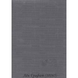 Рулонные Шторы Лён 1.01.65 Графит