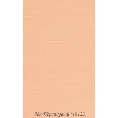 Лён 10123 Персиковый