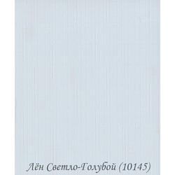 Рулонні Штори Льон 1.01.45 Світло-Блакитний