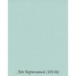Рулонні Штори Льон 1.01.46 Бірюзовий