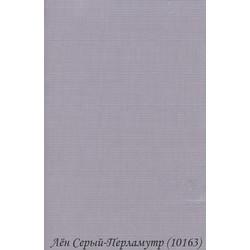 Рулонные Шторы Лён 1.01.63 Серый-Перламутр