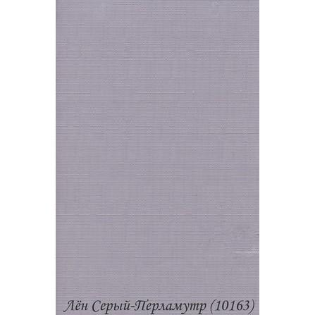 Лён 10163 Серый-Перламутр