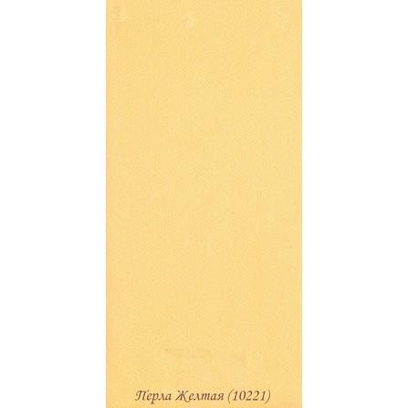 Перла 10221 Жёлтая