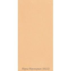 Рулонные Шторы Перла 1.02.22 Персиковая