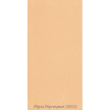 Перла 10222 Персиковая