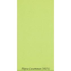 Рулонні Штори Перла 1.02.51 Салатова