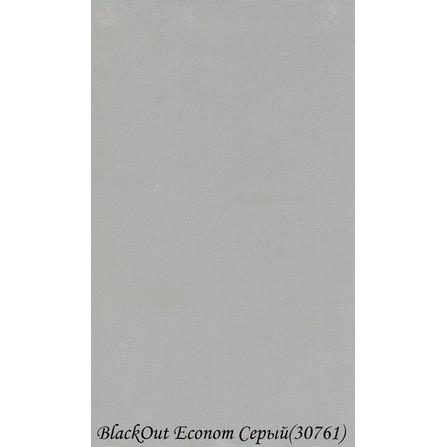 "Рулонная Штора ""BlackOut Econom 3.0761 Серый"""
