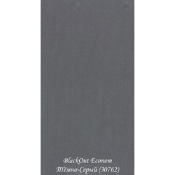 """Рулонні Штори """"BlackOut Econom 3.07.62 Темно-Сірий"""""""