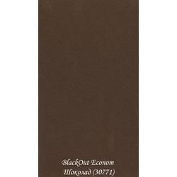 """Рулонні Штори """"BlackOut Econom 3.07.71 Шоколад"""""""