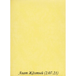 "Рулонні Штори ""Агат 2.07.21 Жовтий"""