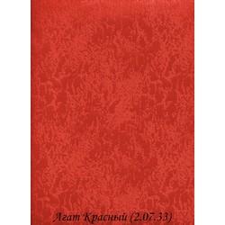 """Рулонні Штори """"Агат 2.07.33 Червоний"""""""