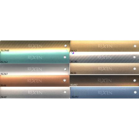 Жалюзі Горизонтальні Металік (Китай), 10 кольорів