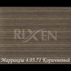 Рулонний Штора Марракеш 4.03.71 Коричневий