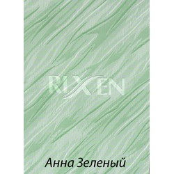 Жалюзи Вертикальные Анна Зеленые 127мм
