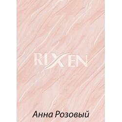 Жалюзи Вертикальные Анна Светло-Розовые 127мм
