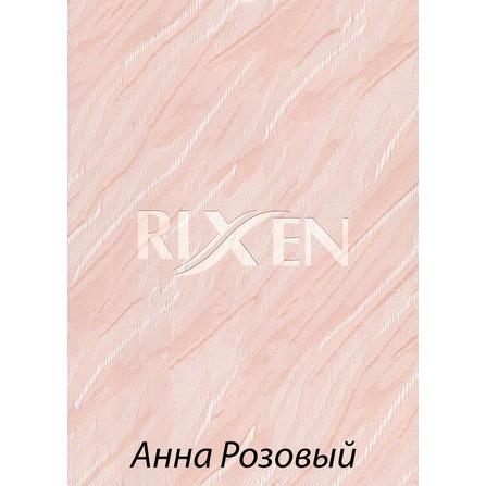Жалюзі Вертикальні Анна Світло-Рожеві 127мм