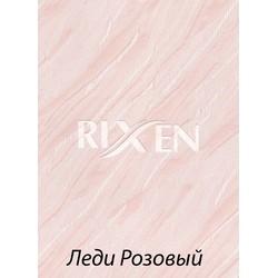 Жалюзи Вертикальные Леди Розовые 127мм
