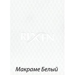 Жалюзі Вертикальні Макраме Білі 127мм