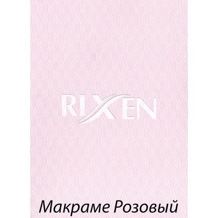 Жалюзи Вертикальные Макраме Розовые 127мм