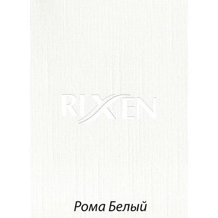 Жалюзи Вертикальные Рома Белые 127мм