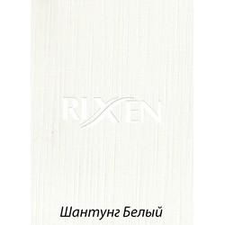 Жалюзи Вертикальные Шантунг Белые 127мм