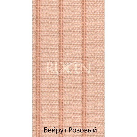 Жалюзи Вертикальные Бейрут Розовые 89мм