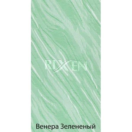 Жалюзи Вертикальные Венера Extra Зеленые 89мм