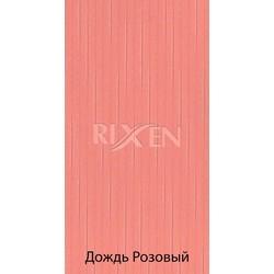 Жалюзи Вертикальные Дождь Розовые 89мм