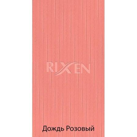 Жалюзі Вертикальні Дощ Рожеві 89мм