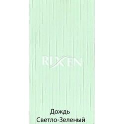 Жалюзи Вертикальные Дождь Светло-Зеленые 89мм