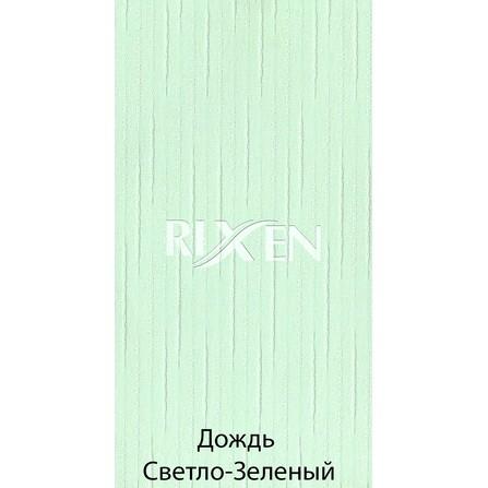 Жалюзи Вертикальные Дождь Свтло-Зеленые 89мм