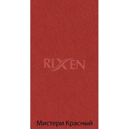 Жалюзі Вертикальні Містері Червоні 89мм