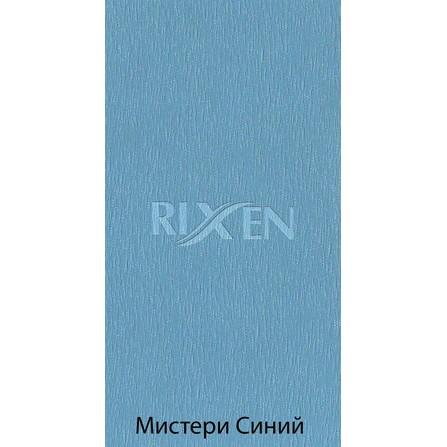 Жалюзи Вертикальные Мистери Синие 89мм
