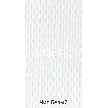 Жалюзи Вертикальные Чип Белые 89мм