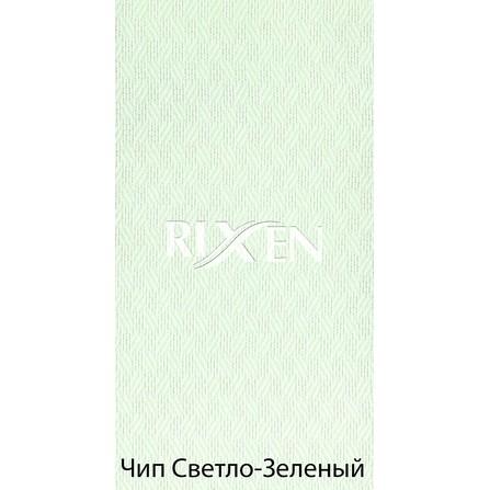 Жалюзи Вертикальные Чип Светло-Зеленые 89мм