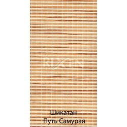 Жалюзи Вертикальные Шикатан Путь Самурая 89мм