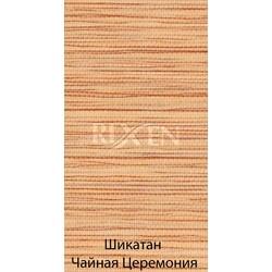 Жалюзи Вертикальные Шикатан Чайная Церемония 89мм