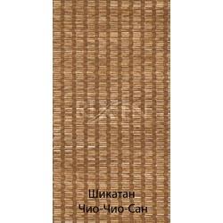 Жалюзи Вертикальные Шикатан Чио-Чио Сан 89мм