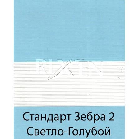 """Рулонні штори День-Ніч """"Стандарт Зебра 2 Світло-Блакитні"""""""