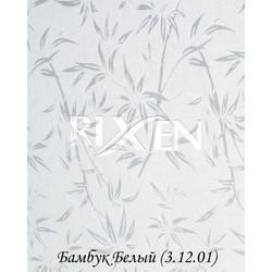 Рулонний Штора Бамбук 3.12.01 Білий