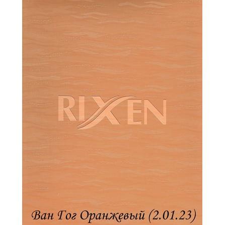 Рулонная Штора Ван Гог 2.01.23 Оранжевый
