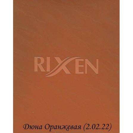 Рулонная Штора Дюна 2.02.22 Оранжевый