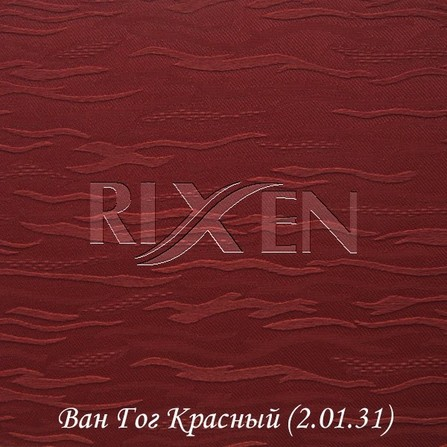 Рулонная Штора Ван Гог 2.01.31 Красный