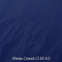 Рулонний Штора Дюна 2.02.41 Синя